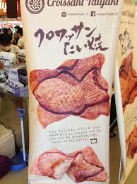 バンコクでクロワッサンたい焼きが人気!?日本との違いは?
